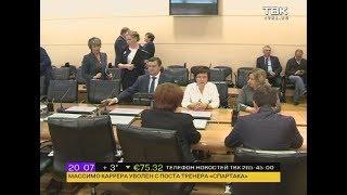 Новое правительство Красноярского края