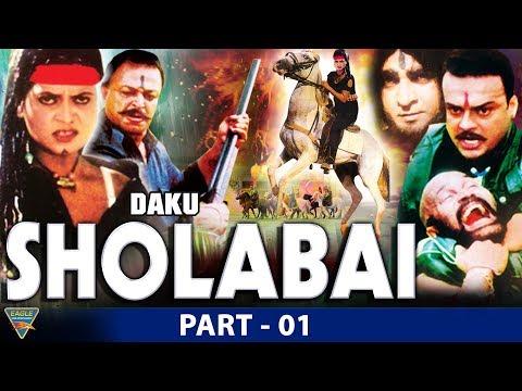 Popular Videos - Kanti Shah & Amit Panchori