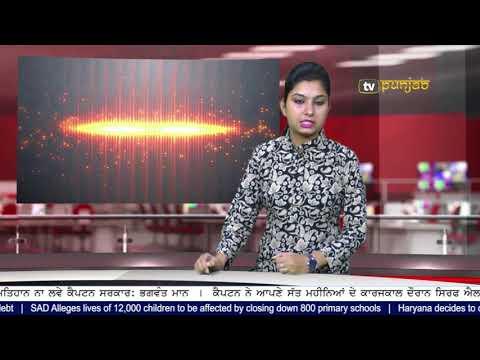 Punjabi NEWS | 22 October 2017 | TV Punjab