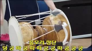 반주 장단 및 발성 연습, 박진주 민요강사,Korean folk Songs lesson.