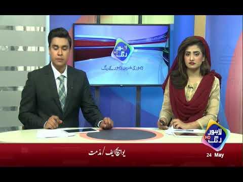 Nawaz Sharif sent legal notice to NAB chairman