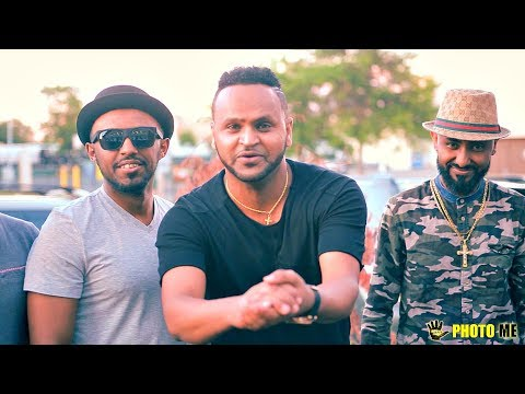 Mesfin Bekele - Yigermal | ይገርማል - New Ethiopian Music Teaser Clip 2017 (Official Video)
