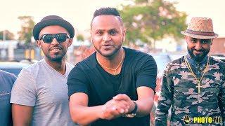 Mesfin Bekele - Yigermal ይገርማል (Amharic Guragigna)