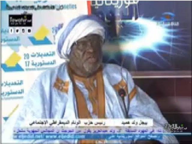بيجل ولد هميد : ولد عبد العزيز اعلا بابو .. والحكم ما يبغيه