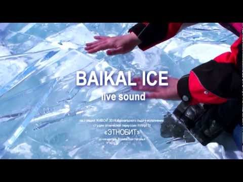 BAIKAL ICE Live Sound