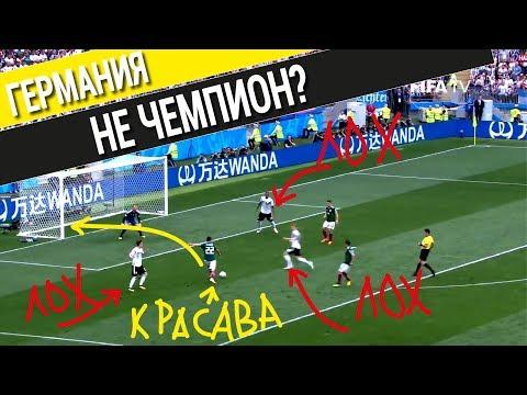 бразилия коста рика футбол