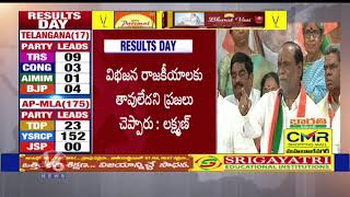 Election Results 2019 Live Updates : https://www.youtube.com/watch?...