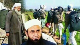 Maulana Tariq Jameel Emotional bayan about Tablighi Jamaat Karguzari