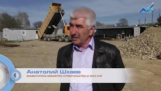 Капитальная стройка - Дворец спорта в Усть-Джегуте (26.04.2018)