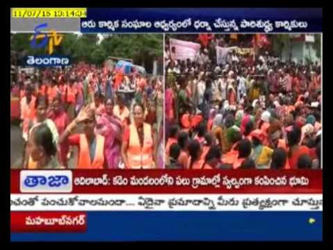 All Opposition Parties Lends Support To Municipal Workers Agitation At Indira Park