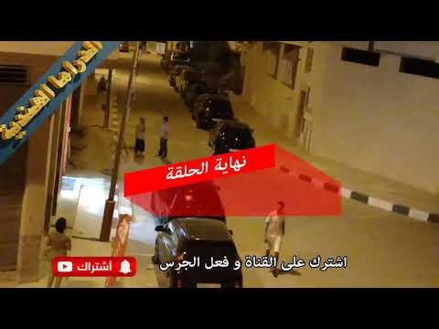 مسلسل حب خادع الحلقة 97 ديب يسجن تارا وينقذ أروهي حلقة الخميس