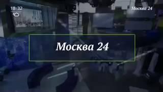 Смотреть видео Мэр Москвы поздравил водителей с Днем автомобилиста онлайн