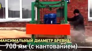 Горизонтальная дисковая пилорама Тайга ДП-3(Горизонтальная дисковая пилорама Тайга ДП-3 . Видео пилорамы дисковой Тайга ДП-3., 2015-07-10T19:14:27.000Z)