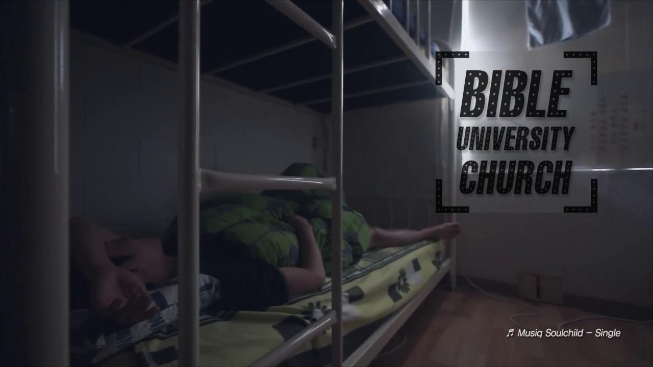 성서대학교회 홍보영상