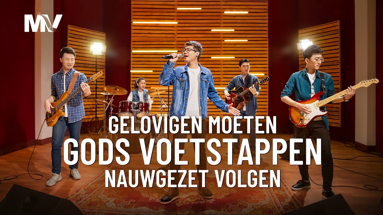 Christelijk lied 'Gelovigen moeten Gods voetstappen nauwgezet volgen' Dutch subtitles