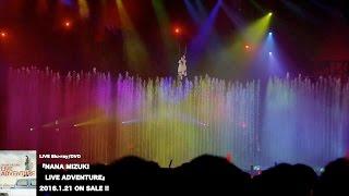 水樹奈々、2016年1月21日リリースのLIVE Blu-ray/DVD『NANA MIZUKI LIVE...