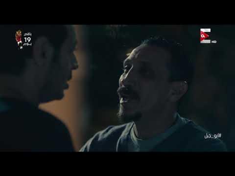 شوف أقوى مشاهد الدراما من حسن بعد معرفته بمين اللي حرق عياله #أبو_جبل