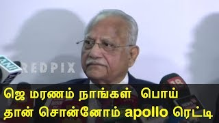 jayalalitha  death yes we lied to the public apollo tamil live news, tamil news today, redpix