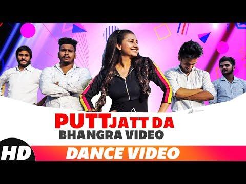 Putt Jatt Da (Dance Video) | Diljit Dosanjh | Ikka I Kaater |Mafia Dance Group | New Songs 2018