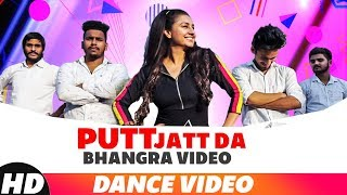 Putt Jatt Da  Dance Video  | Diljit Dosanjh | Ikka I Kaater | mafia Dance Group