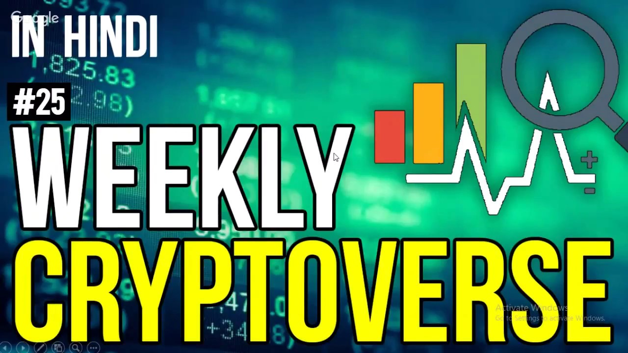 #26 WEEKLY CRYPTOVERSE  |  ETHEREUM $1900  |  BURNING BILLIONS ON TOKENS  |  NOS ICO REVIEW IN HINDI