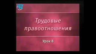 видео Нормирование труда