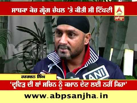 Harbhajan Singh backs Sachin Tendulkar over Greg Chappell issue, calls Chappel a double-faced man