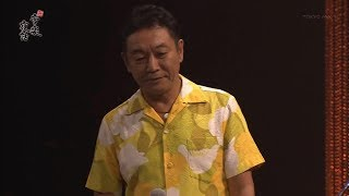 スターダスト☆レビュー 杉山清貴 KAN SSK オールスターズ ライブ #2 ス...
