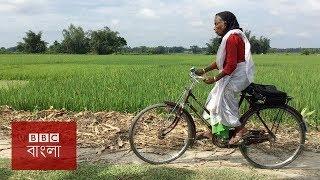 ৯৫ বছর বয়সেও সাইকেল চালিয়ে এলাকাবাসীকে স্বাস্থ্যসেবা দিয়ে যাচ্ছেন জহিরুন বেওয়া