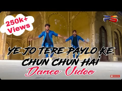 Yeh Jo Teri Payalon Ki Chan Chan & Lolipop |Dance Cover | Feel Dance Center- Prabhat & Sooraj