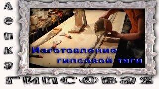 видео Арка разных форм из гипсокартона, методы изготовления