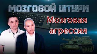 На территории Казахстана идет война. Гибридная.