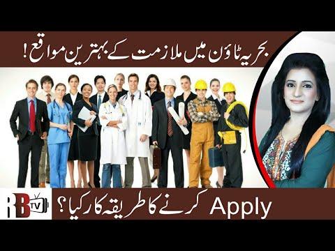 Bahria Town Karachi Job Opportunities 2019 | SRN | REDBOX