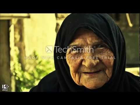 likha hai ek zaifa thi Story of Muhammad (Sw)& old women..