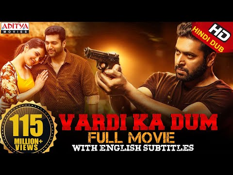 Vardi Ka Dum (Adanga Maru) Hindi Dubbed Full Movie | Jayam Ravi, Raashi Khanna | Karthik Thangavel