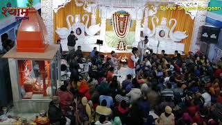 Pagal Samjh Kar Bhul Gye Shyam || Shyam Singh Chouhan ji || 31/12/18 || Mitra Mandal Khatu Shyam Ji