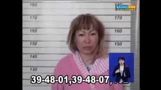 Сотрудниками УВД города Петропавловска задержана молодая женщина, подозреваемая в  мошенничестве