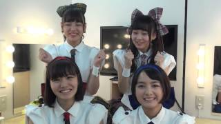 4人組アイドルグループ・乙女新党が11月27日、サードシングル「お受験ロ...