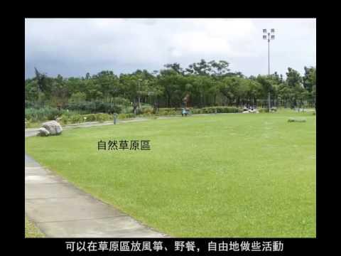 六堆客家文化園區-景觀池畔(自然草園區)