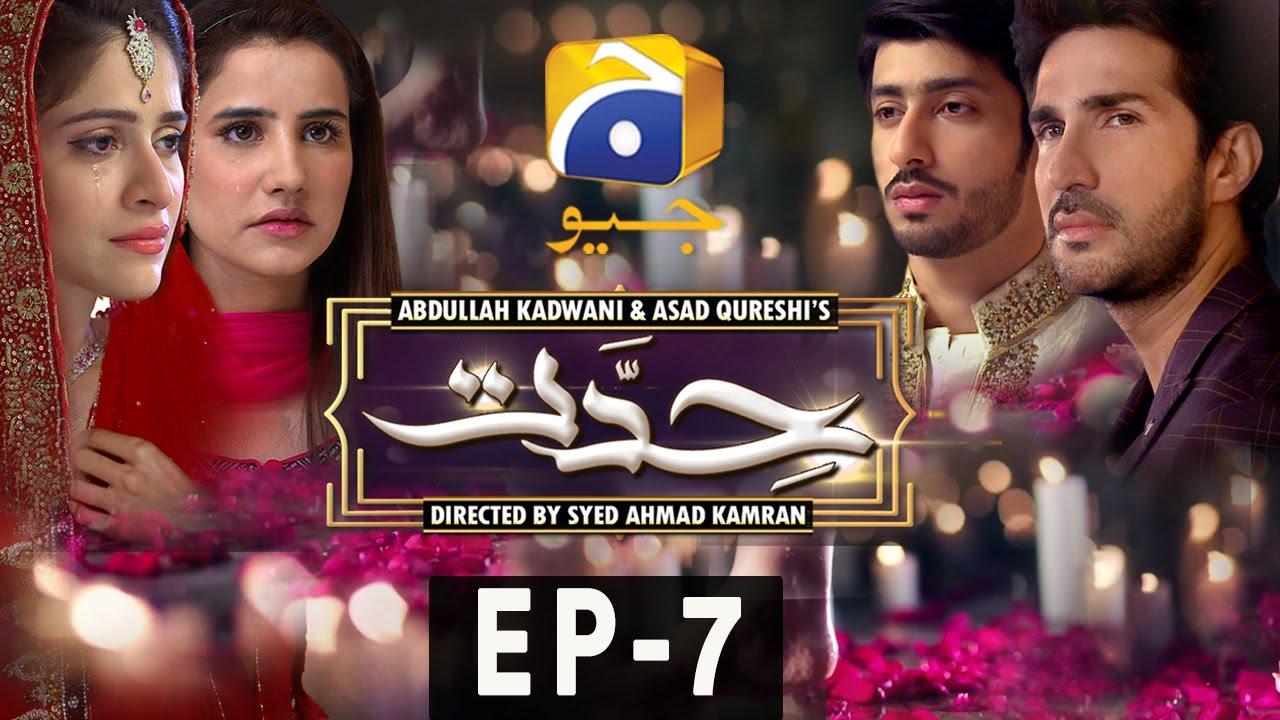 Download Hiddat - Episode 7 | Har Pal Geo