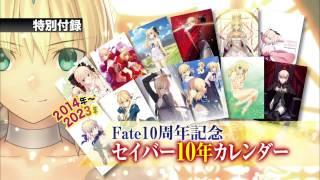 コンプティーク 2014年3月号 2014年2月10日発売!! 公式ホームページもチェック! http://www.kadokawa.co.jp/co/