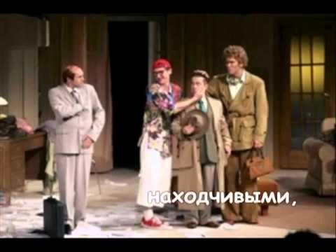Театр Сатирикон  Смешные деньги