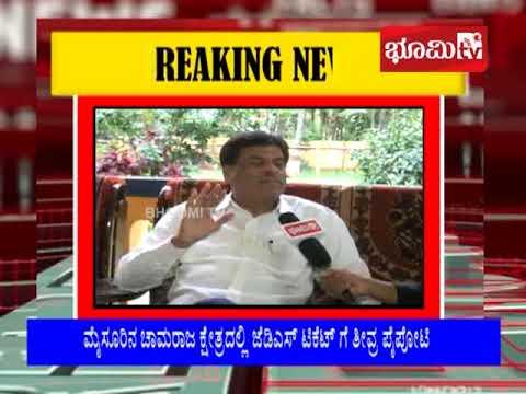 PROF. RANGAPPA SPEAK`S FOR BHOOMI TV