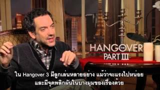 The Hangover Part III - Open End Interviews 'Todd Phillips' ซับไทย