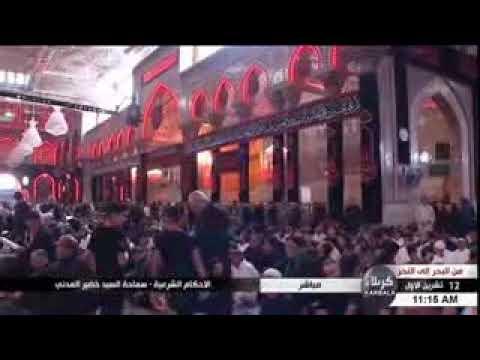 ماهي واجبات المتولي الشرعي للمسجد/السيد خضير المدني