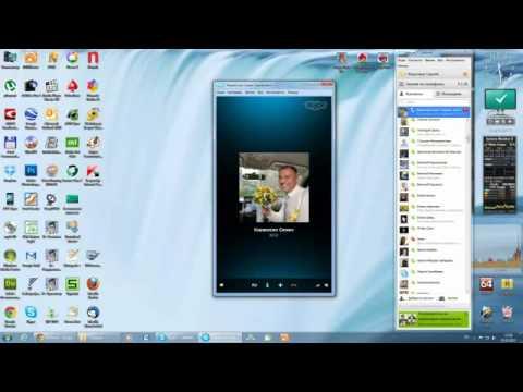Демонстрация экрана собеседнику в Skype