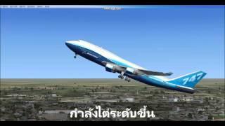 Bangkok-korat(nakhon Ratchasima) Flight By Fsx