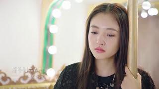 【我的奇妙男友】JUST - MY LOVE | My Amazing Boyfriend 饭制MV  (CN | ESP) thumbnail