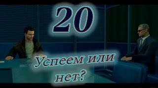 Дальнобойщики 3 #20 Успеем или нет