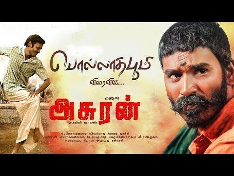 Asuran Movie Songs & Themes, BGM | Dhanush | A GV Prakash Musical - News Bugz